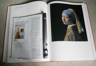 vermeer-1.jpg