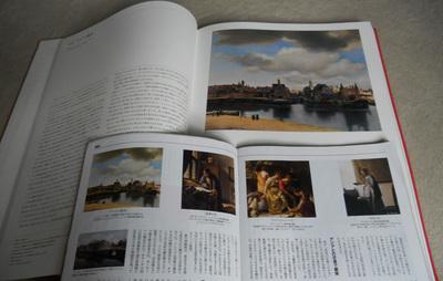vermeer-2.jpg